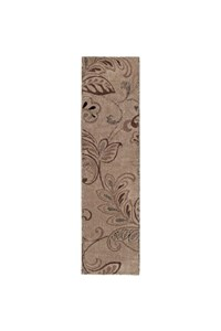 Shaw Living Arabesque Juliard (Ivory Cream) Rectangle 2'0